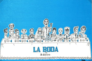 1989 LA BODA disseny Jesús Padilla