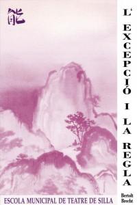 1993 L'EXCEPCIÓ I LA REGLA disseny Ramon Moreno